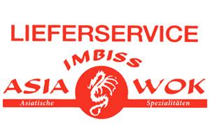 asia wok lieferservice l neburg online essen bestellen k stlichekeiten aus der chinesischen. Black Bedroom Furniture Sets. Home Design Ideas
